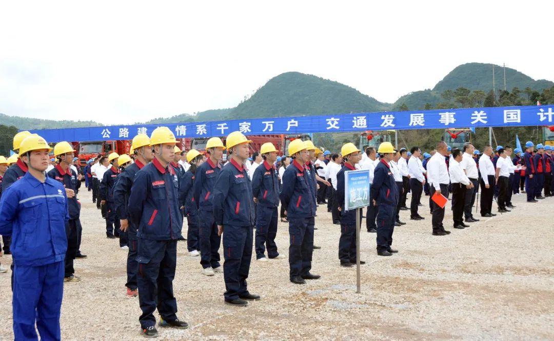 文山有史以来里程最长、投资最大的高速公路开建!!