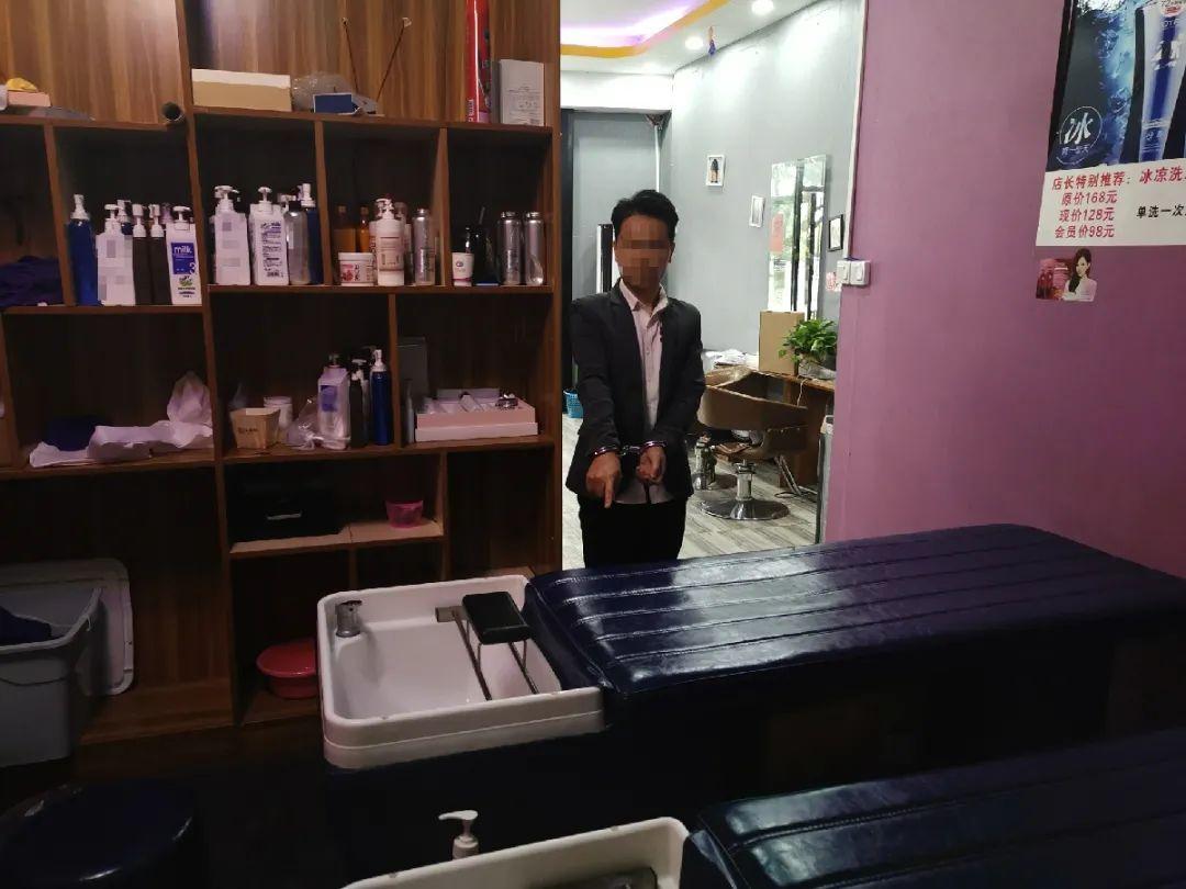 文山广南一女子理发店洗头,被猥亵