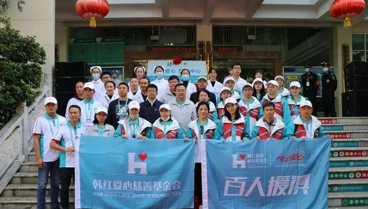韩红爱心团队来麻栗坡开展义诊、祭奠烈士